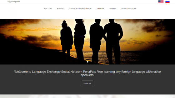 5 сайтов для общения переписки с иностранцами носителями
