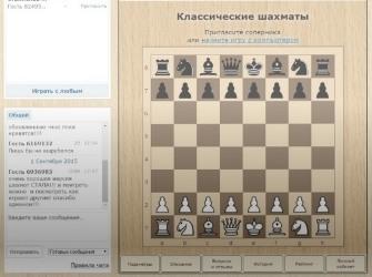 игровые сайты шахмат