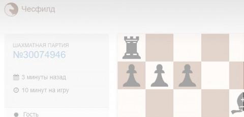 лучшие шахматные игровые сайты